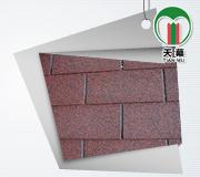 供应天幕单层标准型沥青瓦,杭州沥青瓦厂家