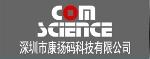 深圳市康扬码科技有限公司