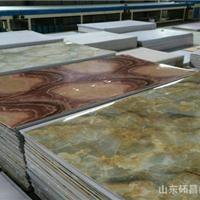新型室内装饰材料,仿大理石装饰板玻镁板