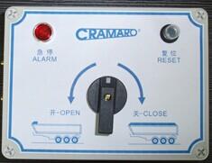 供应广州ADI电气生产的电动机正反控制盒
