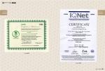 CARB证书、IQET证书