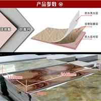 仿大理石装饰板,最性价比的室内装饰材料