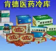 上海肯德机电设备有限公司长沙分公司