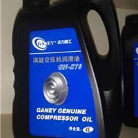 正力涡旋式空压机专用油/原装正品润滑油