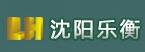 沈阳乐衡科技有限公司