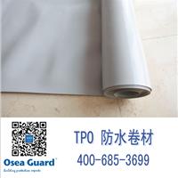 OXD-100热塑性聚烯烃(TPO)防水卷材1.2mm