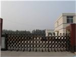 深圳市斯铭威科技有限公司