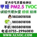 深圳市享冲科技有限公司