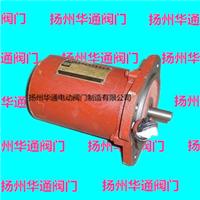 供应YDF-121-4现货阀门电机