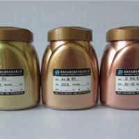 供应丝网印刷专用铜金粉铜金粉价格
