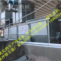 供应环保高产氢氧化钙生产线设备