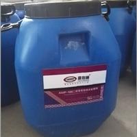 厂家直供AMP-100二阶反应型桥梁防水涂料