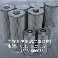供应SP010E10V西德福滤芯