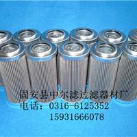 供应滤芯NR400K25B