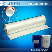 供应输送带花纹模具硅胶液态硅胶