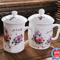景德镇陶瓷茶杯厂(个人经营)