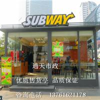 江苏售货亭图片,不锈钢售货亭图片