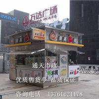 水果售货亭批发,上海售货亭价格