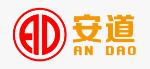 深圳市安道智能科技有限公司