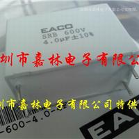 ��ӦEACO�е���SRB-600-4.0-4F