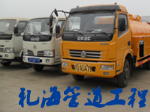 上海礼海管道工程有限公司