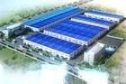 四川新三亚建材科技股份有限公司