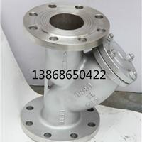 供应优质GL41W-16P不锈钢Y型法兰过滤器