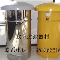 供应滤筒振动式除尘器