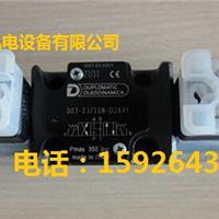 供应MD1D-1TA50迪普马QV-066电磁阀