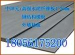 上海工程直销玻镁板、高密度玻镁板防火板