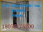 【工程直供】郑州钢结构楼板纤维水泥板