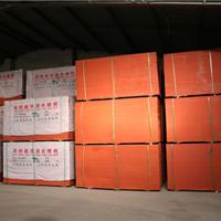 供应清水模板,优质建筑覆膜板