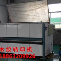 供应功率12KW的防火门木纹转印机
