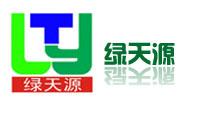广州绿天源环保设备有限公司