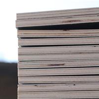供应各种优质建筑覆膜板