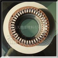 供应质优价廉的复合绝缘材料6630