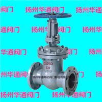 供应Z941Y-16-DN200电动闸阀装置