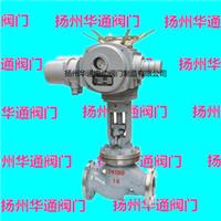 供应J941华通电动截止阀
