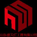 济宁盛天红工贸有限公司
