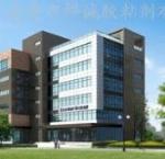 东莞市凯美体育设施工程有限公司