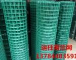 安平县运柱丝网厂
