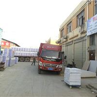 武汉五彩石装饰材料有限公司