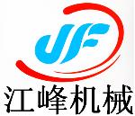 济南江峰新型建材有限公司