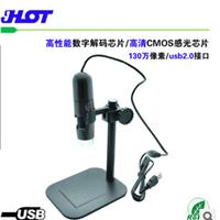 浩特尔 S10 数码显微镜1000倍 可拍照录像