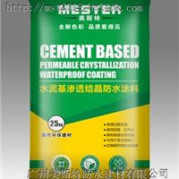 武汉JS聚合物水泥基防水涂料厂家