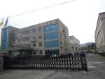 杭州中环化工设备有限公司