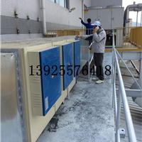 供应中国东莞ZKDLZ-UV-10K;喷漆房治理专家