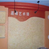 重庆嘉峰液体壁纸建材公司