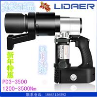 供应力达PD3-3500电动扭矩扳手