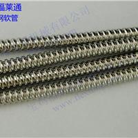 供应武汉光纤光缆保护软管,质量保证